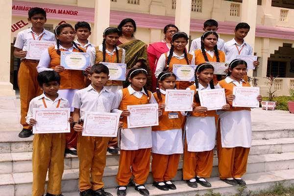 Inter School Compition Winners
